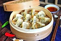 #肉食者联盟#茴香猪肉馅蒸饺的做法