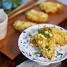烤箱菜 酸奶咖喱粉姜黄粉烤鸡翅,低脂咖喱菜#硬核菜谱制作人#