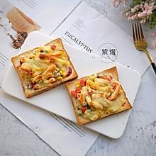 快手早餐—吐司披萨