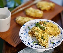 烤箱菜|酸奶咖喱粉姜黄粉烤鸡翅,低脂咖喱菜#硬核菜谱制作人#的做法