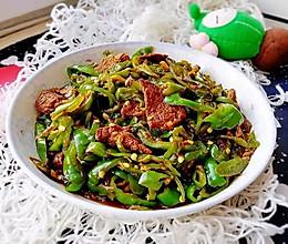 #相聚组个局#湘味~小炒黄牛肉的做法