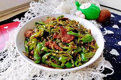 湘味~小炒黄牛肉