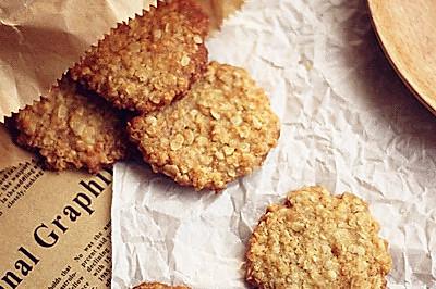 椰蓉燕麦饼干#美的绅士烤箱#