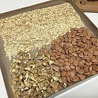 谷物坚果能量棒-横扫饥饿的美味的做法图解5