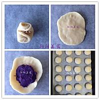 黑芝麻紫薯酥----紫色的诱惑的做法图解4