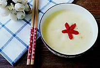 燕麦牛奶炖蛋#急速早餐#的做法