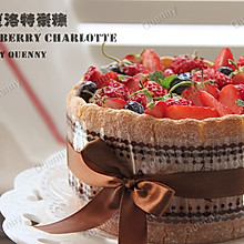 【草莓夏洛特蛋糕】#豆果5周年#