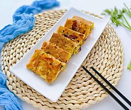 #母亲节,给妈妈做道菜#时蔬洋葱鸡蛋饼的做法
