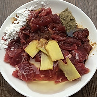 黑胡椒牛肉片#德国MIJI爱心菜#的做法图解2