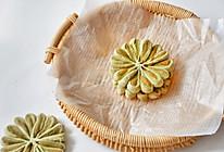 抹茶菊花酥的做法