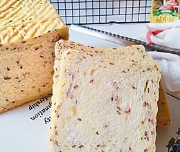 亚麻籽吐司一次性发酵(汤种法)的做法
