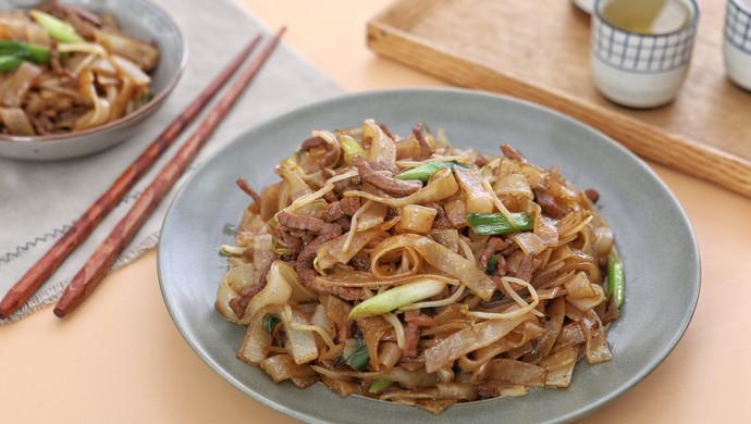 【新品】我去港式餐厅的必点美食——干炒牛河