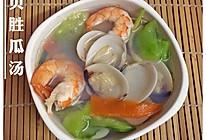 白贝丝瓜汤的做法