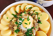 玉子豆腐肉末蒸蛋的做法