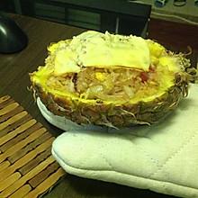 海鲜芝士菠萝焗饭