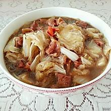 牛肉白菜炖粉条
