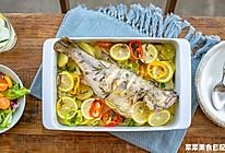 地中海风味烤鱼|鲜嫩清香的做法