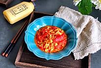 #植物蛋 美味尝鲜记#番茄炒蛋的做法