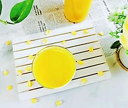 #合理膳食 营养健康进家庭#南瓜玉米汁的做法