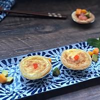 三文鱼香芒青芥蛋挞的做法图解9