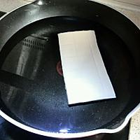 榨菜、肉末蒸豆腐的做法图解3