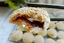 发面红糖芝麻小酥饼的做法