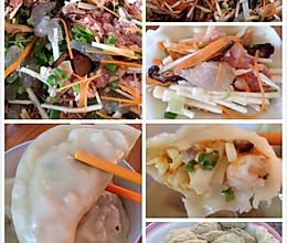 鲜甜笋饺的做法