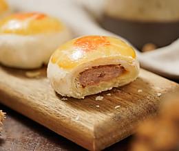 鲜肉月饼 | 日食记的做法