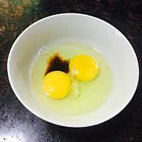 韭菜煎蛋的做法图解2