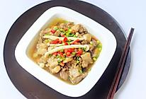 海鲜菇蒸鸡的做法