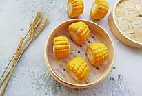 仿真玉米馒头的做法