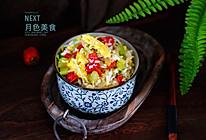 绿豆芽什锦蛋炒饭的做法
