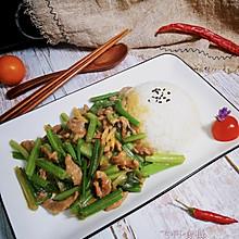 #李锦记旧庄蚝油鲜蚝鲜煮#好吃不腻的蚝油牛肉芹菜盖浇饭