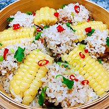 #太太乐鲜鸡汁芝麻香油#糯米排骨蒸玉米