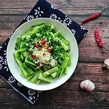 凉拌黄瓜#花10分钟,做一道菜!#