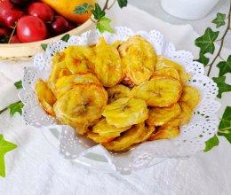#我们约饭吧#低脂小零食—烤香蕉片!香甜美味!的做法