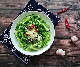 凉拌黄瓜#花10分钟,做一道菜!#的做法