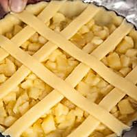肉桂苹果派#松下烘焙魔法世界#的做法图解23
