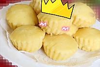 黄油版马拉糕的做法