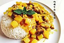 咖喱牛肉炖土豆#奇妙咖喱,拯救萌娃食欲#的做法
