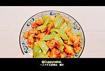 东北名菜#熘肉段#的做法