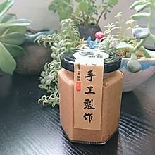 花生酱 亲研 含花生衣 长生果酱#宴客拿手菜#