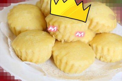 黄油版马拉糕