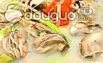 胡椒浸生蚝的做法