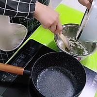 千叶纹古早蛋糕的做法图解2
