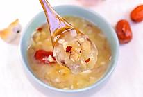 马蹄红枣银耳羹 宝宝辅食食谱的做法