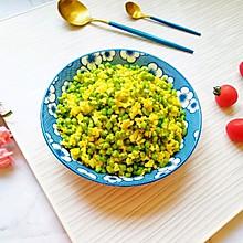 蒜苔炒鸡蛋#父亲节,给老爸做道菜#