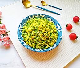 蒜苔炒鸡蛋#父亲节,给老爸做道菜#的做法