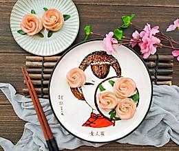 今天女神节,画一幅餐盘画送给姐妹们