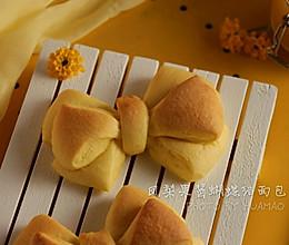 凤梨果酱蝴蝶结面包-造型可爱味道甜美的做法